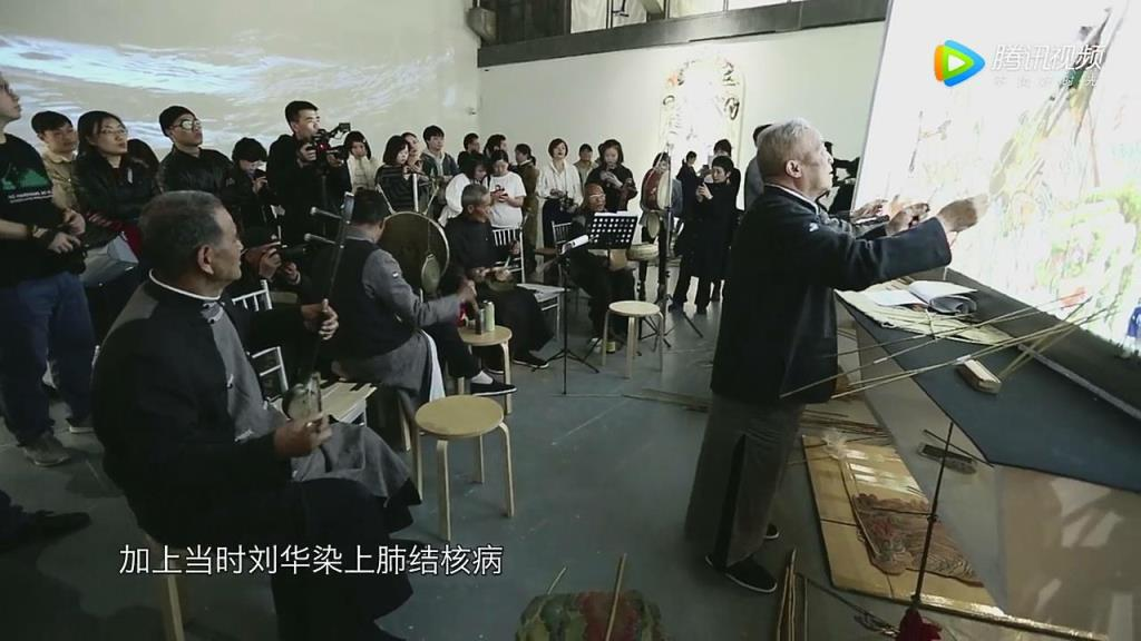 国家级非物质文化遗产《华州皮影》——代表性传承人刘华之综述片