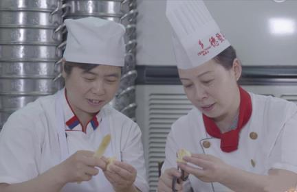马顺莉·德发长饺子制作技艺