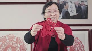 刘惠霞(西安剪纸市级传承人)非遗公开课