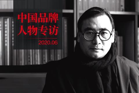 刘万鸣:中华文化就是中国精神的品牌