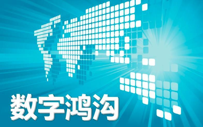 消弭数字鸿沟:中国非物质文化遗产数字传播新思考