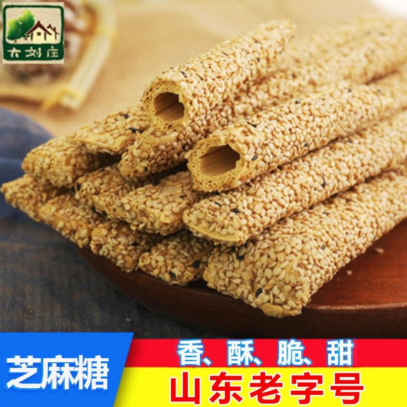 大刘庄麻糖-大国工匠传承示范工程匠心传承产品